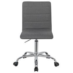 ATLAS Computer Chair GREY   431259